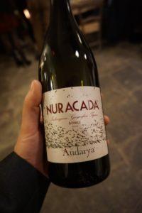 Nuracada, vino rosso bovale sardo azienda Audarya
